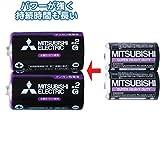 三菱 黒マンガン乾電池単2(2本入)R14PUE/2S 36-357 【まとめ買い10個セット】