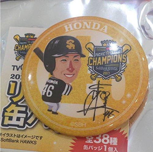 ソフトバンクホークス TVQコラボ 缶バッジ 本多雄一...