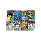 ホーリーランド 全18巻 完結セット(ジェッツコミックス)
