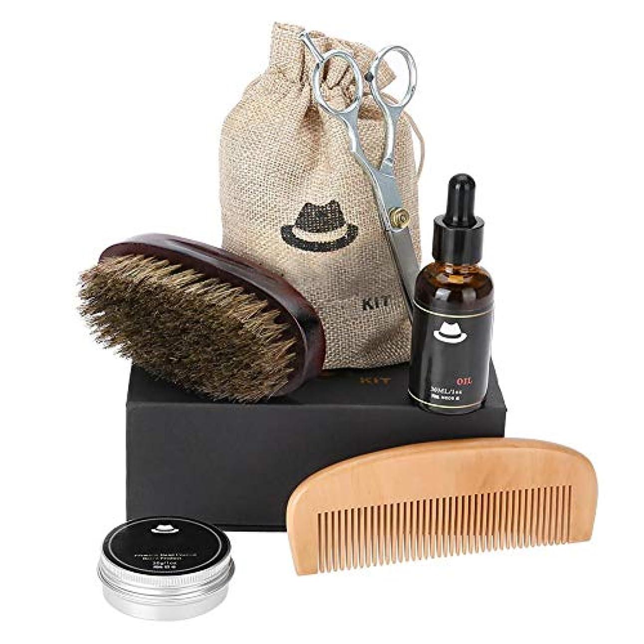 物思いにふける痴漢運動する男性用のひげケアキット、ひげ油でセットされたひげグルーミングセット、ウッドコーム、イノシシ剛毛ブラシ、バーム、分岐部を減らし、口ひげを柔らかく滑らかに保つ