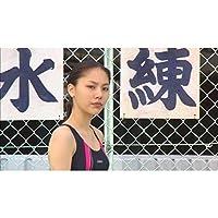 水沢エレナさん 高画質L判フォト(生写真) 300枚 ダブり無し