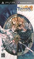 ラグナロク~光と闇の皇女~ (通常版) - PSP