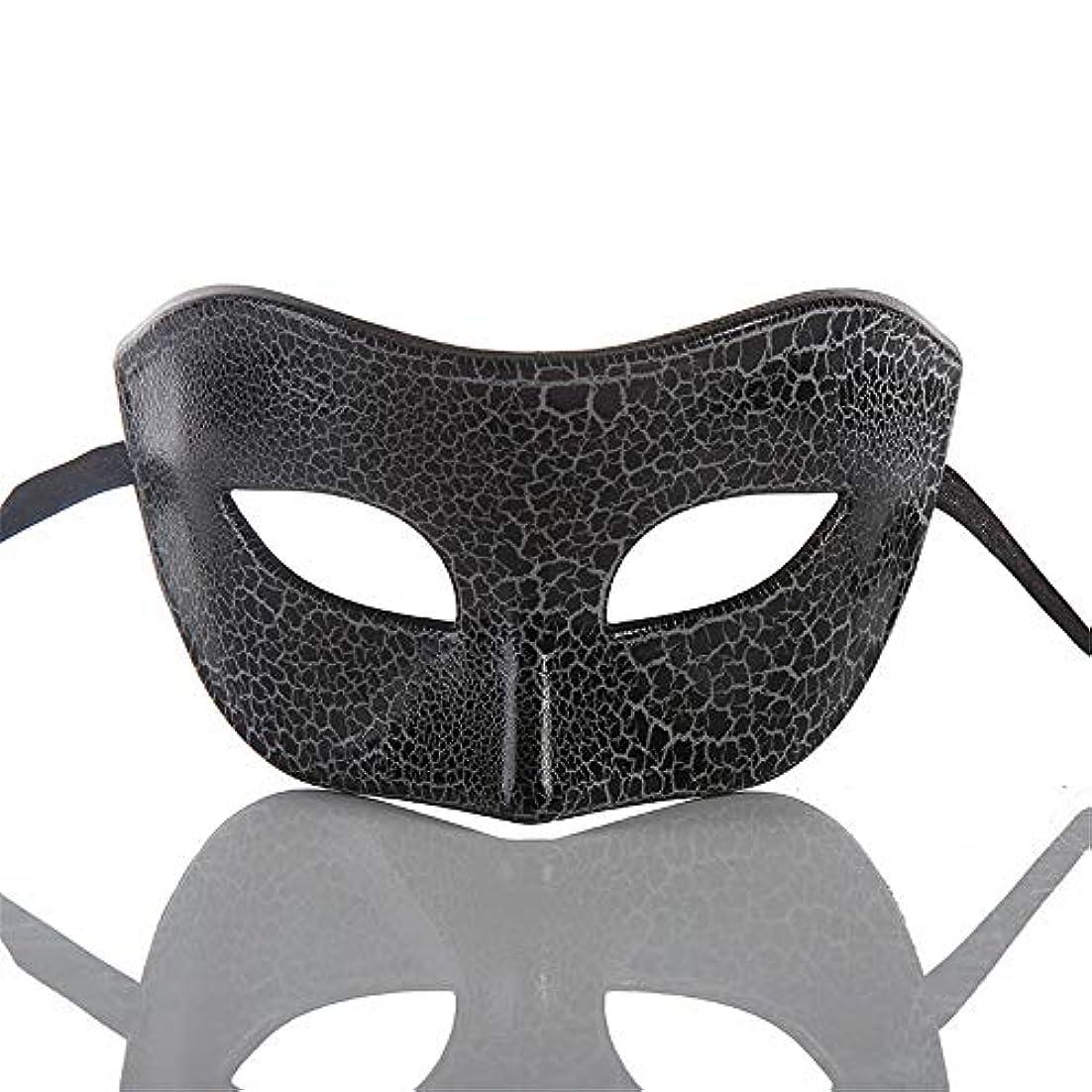 ブレス十分な終わりダンスマスク ハーフマスク新しいハロウィーンマスク仮装レトロコスプレメイクナイトクラブマスク雰囲気クリスマスお祝いプラスチックマスク ホリデーパーティー用品 (色 : ブラック, サイズ : 16.5x8cm)