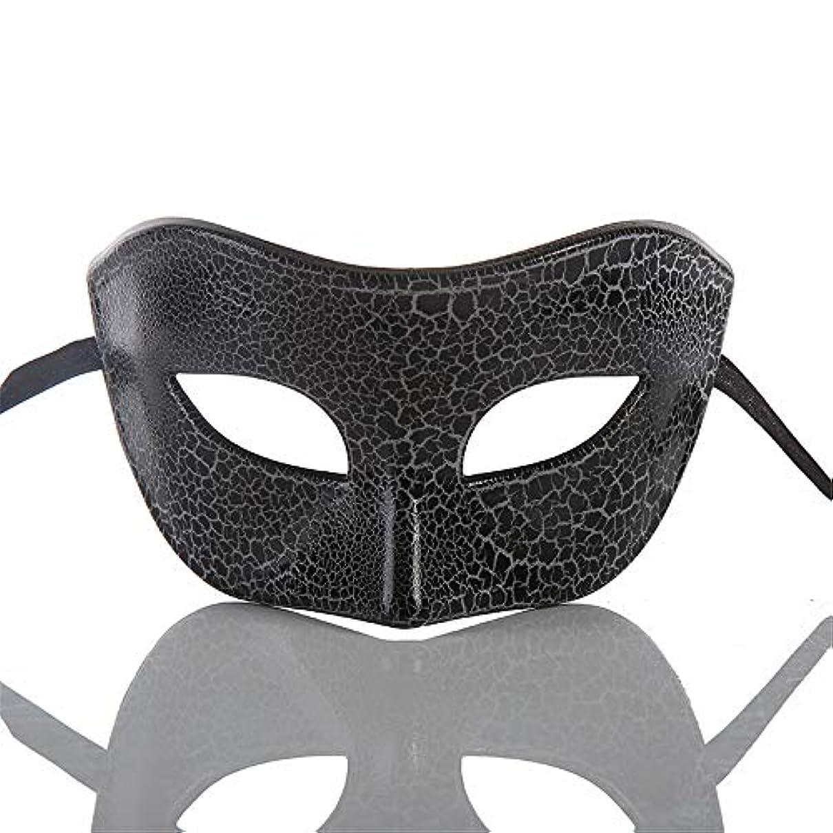 馬鹿区画ステンレスダンスマスク ハーフマスク新しいハロウィーンマスク仮装レトロコスプレメイクナイトクラブマスク雰囲気クリスマスお祝いプラスチックマスク ホリデーパーティー用品 (色 : ブラック, サイズ : 16.5x8cm)