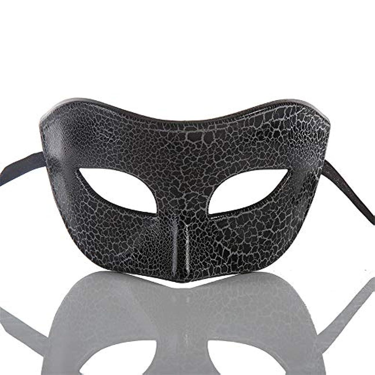 雄弁なシャベル下ダンスマスク ハーフマスク新しいハロウィーンマスク仮装レトロコスプレメイクナイトクラブマスク雰囲気クリスマスお祝いプラスチックマスク ホリデーパーティー用品 (色 : ブラック, サイズ : 16.5x8cm)