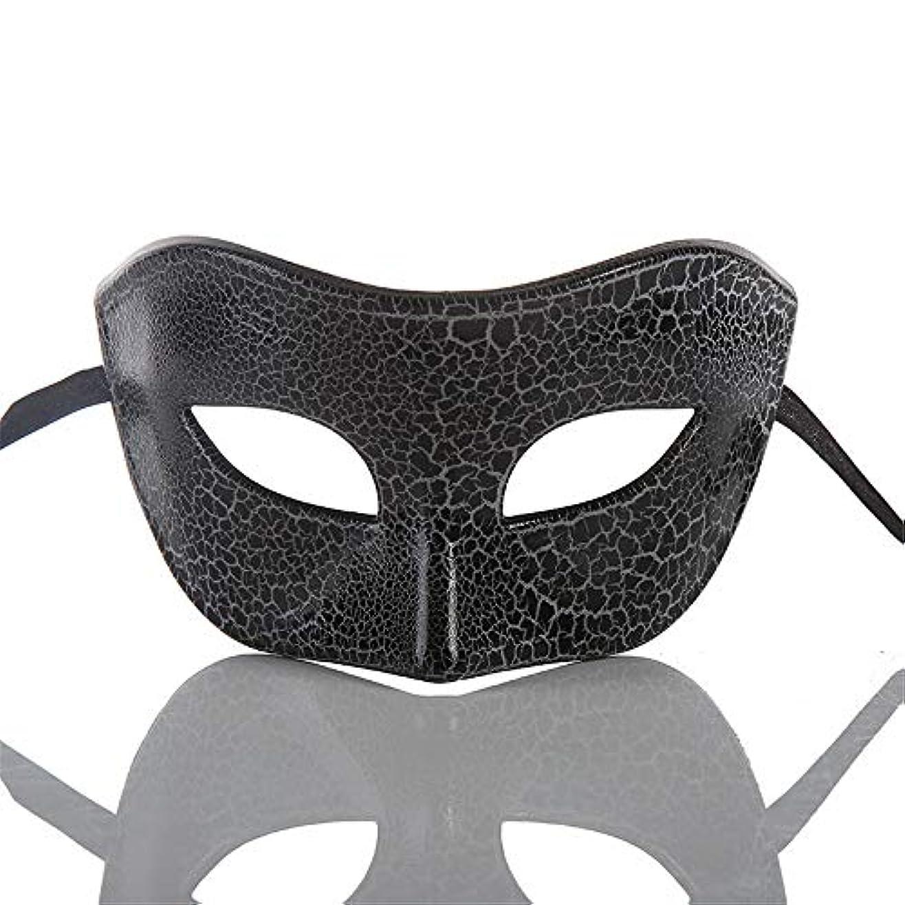 三角彼自身師匠ダンスマスク ハーフマスク新しいハロウィーンマスク仮装レトロコスプレメイクナイトクラブマスク雰囲気クリスマスお祝いプラスチックマスク ホリデーパーティー用品 (色 : ブラック, サイズ : 16.5x8cm)