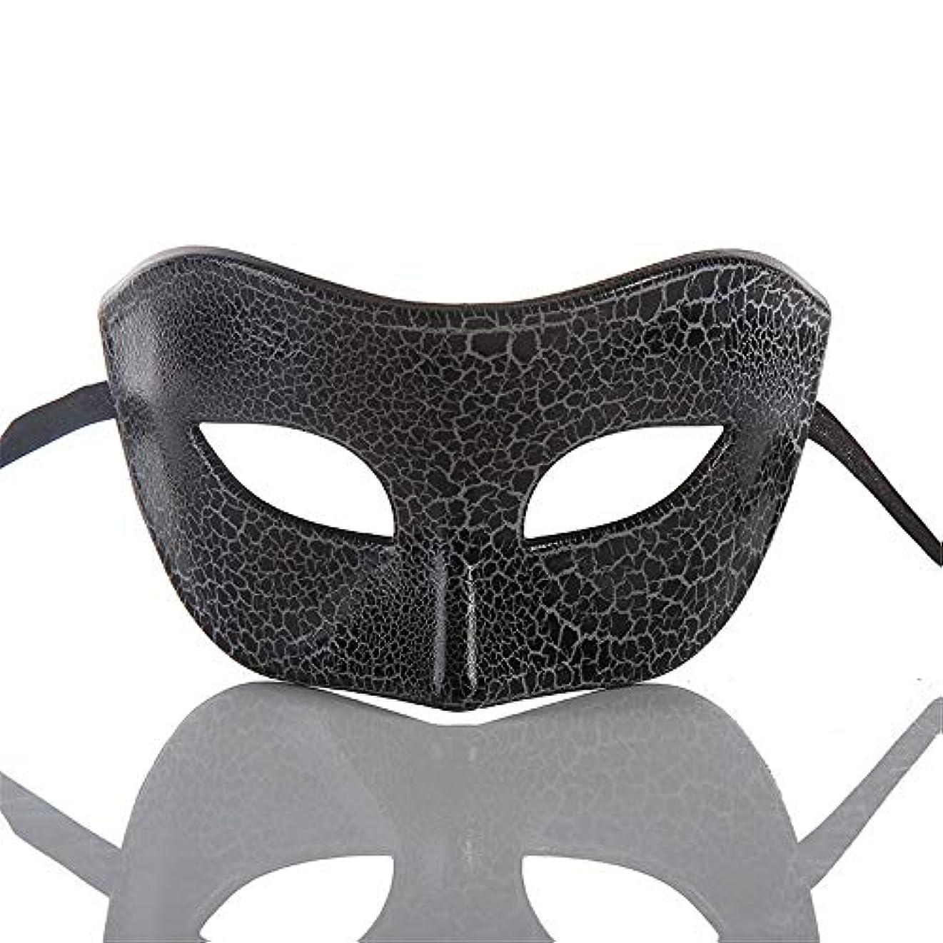 ダンスマスク ハーフマスク新しいハロウィーンマスク仮装レトロコスプレメイクナイトクラブマスク雰囲気クリスマスお祝いプラスチックマスク ホリデーパーティー用品 (色 : ブラック, サイズ : 16.5x8cm)