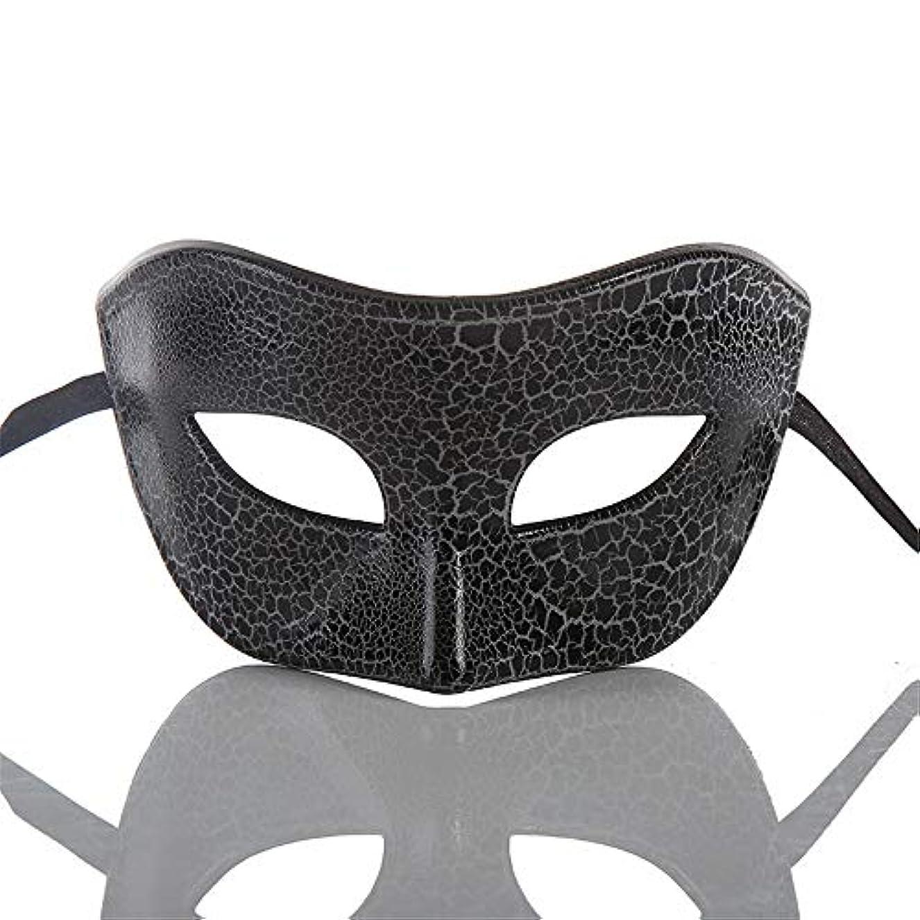 表面打撃マットレスダンスマスク ハーフマスク新しいハロウィーンマスク仮装レトロコスプレメイクナイトクラブマスク雰囲気クリスマスお祝いプラスチックマスク ホリデーパーティー用品 (色 : ブラック, サイズ : 16.5x8cm)