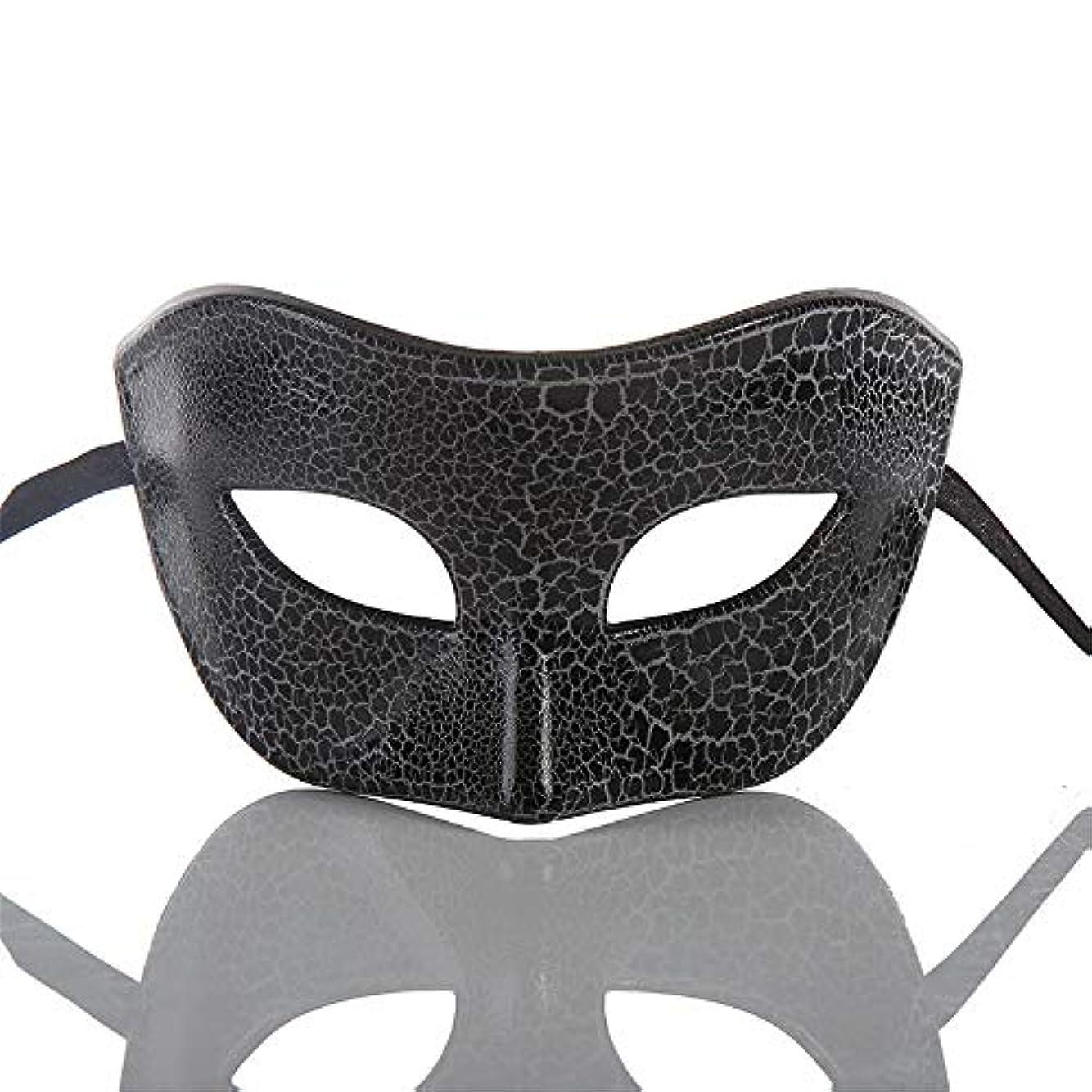 塩インレイ結婚するダンスマスク ハーフマスク新しいハロウィーンマスク仮装レトロコスプレメイクナイトクラブマスク雰囲気クリスマスお祝いプラスチックマスク ホリデーパーティー用品 (色 : ブラック, サイズ : 16.5x8cm)