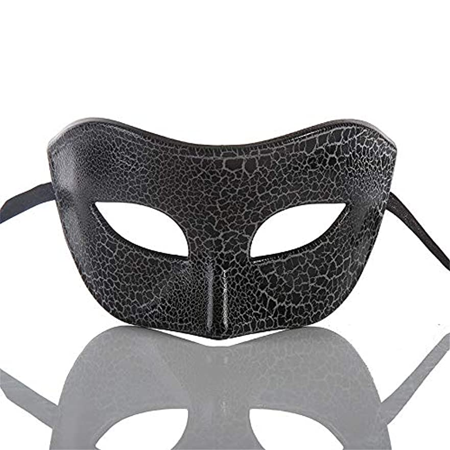 スカリー蒸スイングダンスマスク ハーフマスク新しいハロウィーンマスク仮装レトロコスプレメイクナイトクラブマスク雰囲気クリスマスお祝いプラスチックマスク ホリデーパーティー用品 (色 : ブラック, サイズ : 16.5x8cm)