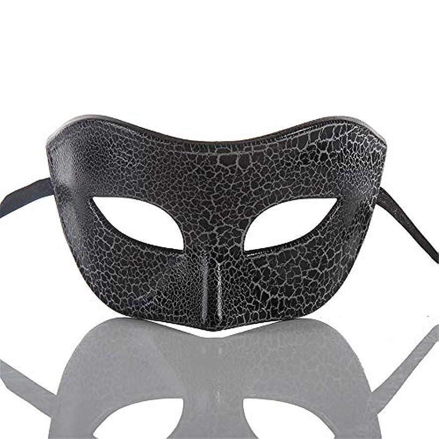 四分円傷跡擬人化ダンスマスク ハーフマスク新しいハロウィーンマスク仮装レトロコスプレメイクナイトクラブマスク雰囲気クリスマスお祝いプラスチックマスク ホリデーパーティー用品 (色 : ブラック, サイズ : 16.5x8cm)