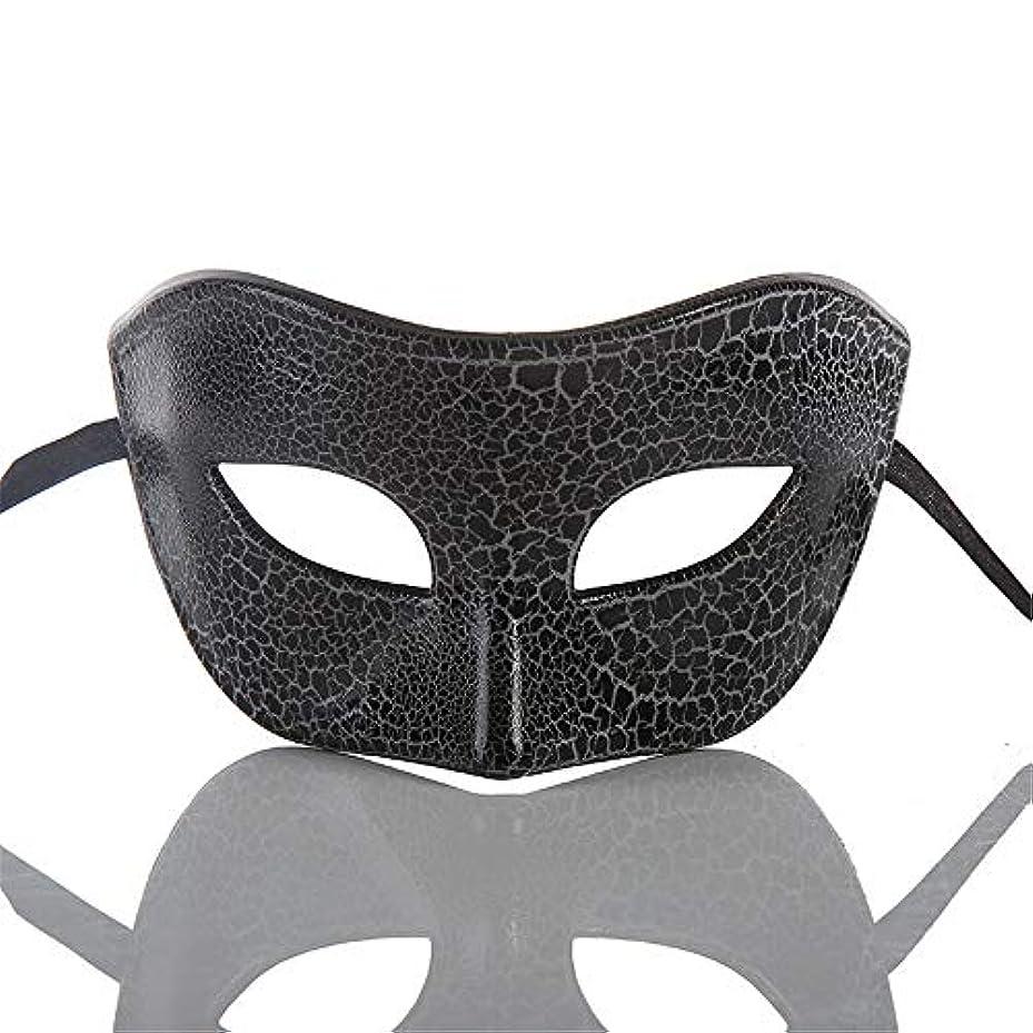 副詞フットボール推測するダンスマスク ハーフマスク新しいハロウィーンマスク仮装レトロコスプレメイクナイトクラブマスク雰囲気クリスマスお祝いプラスチックマスク ホリデーパーティー用品 (色 : ブラック, サイズ : 16.5x8cm)