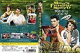 男性の好きなスポーツ [DVD] 画像