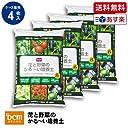 【送料込】【4個入 販売】DCM花と野菜のかる~い培養土 25L 4個販売