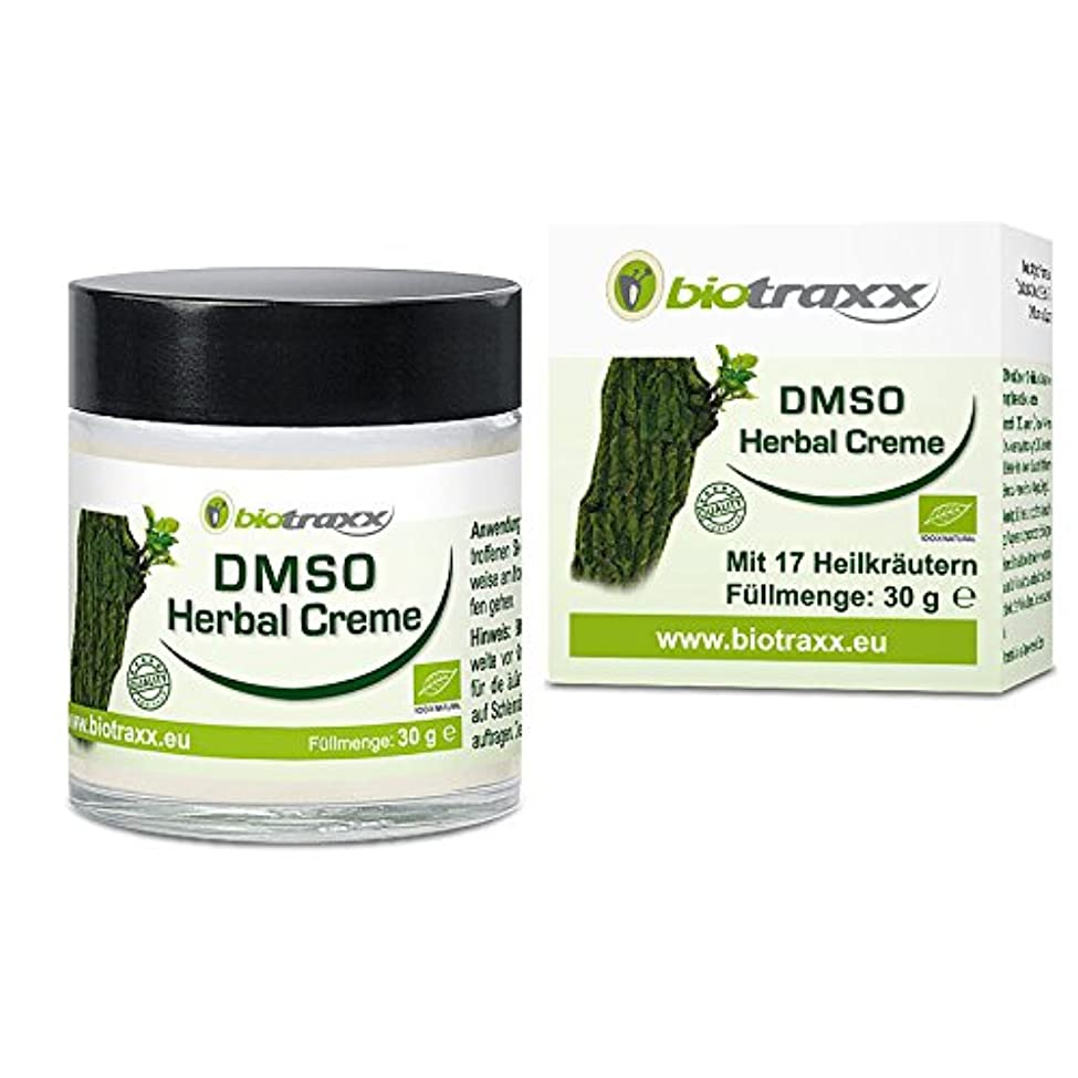 Biotraxx 17種類のナチュラルヒーリングハーブを配合したハーブDMSOクリーム, 最高品質の製品, ナチュラルニースの香り, ガラス容器30グラム(1.2オンス), ドイツ製