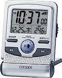 シチズン 電波 音声 目覚まし 時計 デジタル パルデジットガイド 旅行 用 携帯 トラベル クロック 銀色 CITIZEN 8RZ109-019
