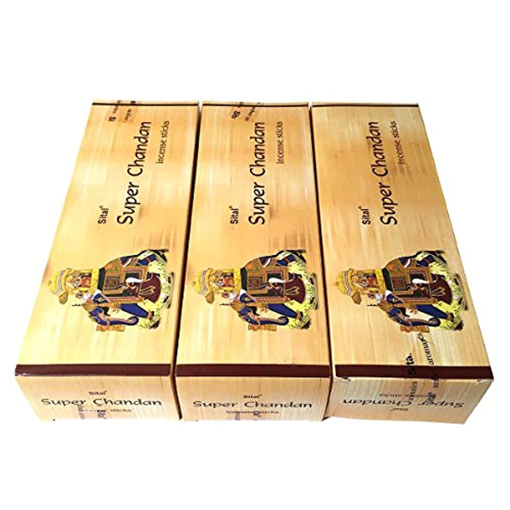 少なくとも肘掛け椅子崖シタル スーパーチャンダン香スティック 3BOX(18箱) /SITAL SUPER CHANDAN/インセンス/インド香 お香 [並行輸入品]