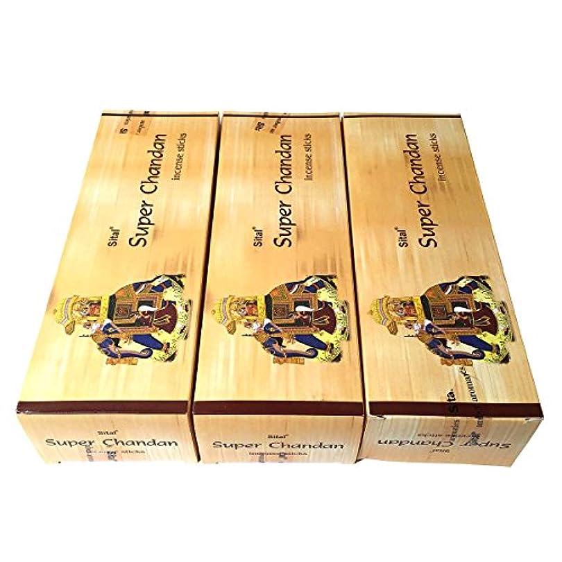 設計メガロポリス地味なシタル スーパーチャンダン香スティック 3BOX(18箱) /SITAL SUPER CHANDAN/インセンス/インド香 お香 [並行輸入品]