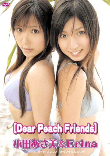 Erina vs 小田あさ美 Dear Peach friends [DVD]