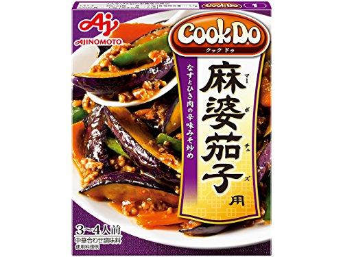 クックドゥ 麻婆茄子用 120g 10個セット