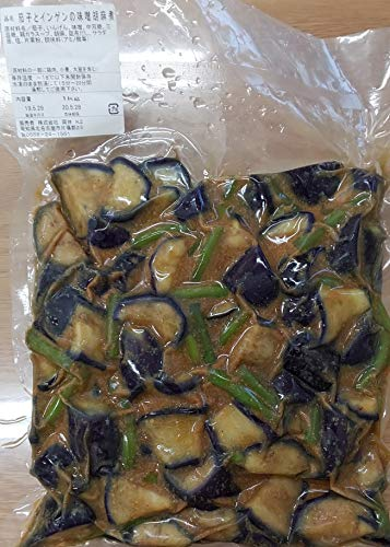 惣菜 茄子とインゲンの味噌胡麻煮 1kg×13P 業務用 冷凍