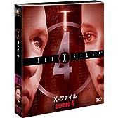 X-ファイル シーズン4 (SEASONSコンパクト・ボックス) [DVD]