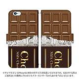 Galaxy S9 SC-02K 手帳型 ケース [デザイン:1.ミルクチョコレート/マグネットハンドあり] 板チョコレート ギャラクシー スマホ カバー