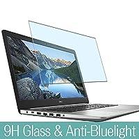 Vacfun ブルーライトカット Dell Inspiron 17 5000 (5775) 17.3インチ ガラスフィルム 有効表示エリアだけに対応 国産旭硝子採用 気泡無し 2.5D ラウンドエッジ 加工 反射 軽減 薄型 装着 簡単 強化ガラス 保護 フィルム 0.26mm 保護ガラス ガラス 9H 液晶保護フィルム プロテクター シート シール ブルーライト カット