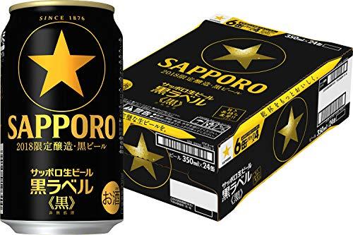 サッポロ 黒ラベル <黒> 350ml缶 350ML × 24本