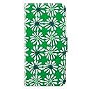 【iPhone 6,6s iPhone 7 iPhone 8 対応 手帳ケース】 Plune. (プルーン) 手帳型 ケース カバー デージーグリーン 革 カード収納 スタンド スマホケース 横開き ミラー 鏡付き 高品質