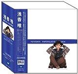 紙ジャケットCD-BOX