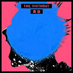 STAR SUGAR BOAT♪The BirthdayのCDジャケット