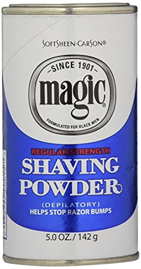 惑星アンドリューハリディ勧めるMagic Blue Shaving Powder 133 ml Regular Depilatory (Case of 6) (並行輸入品)