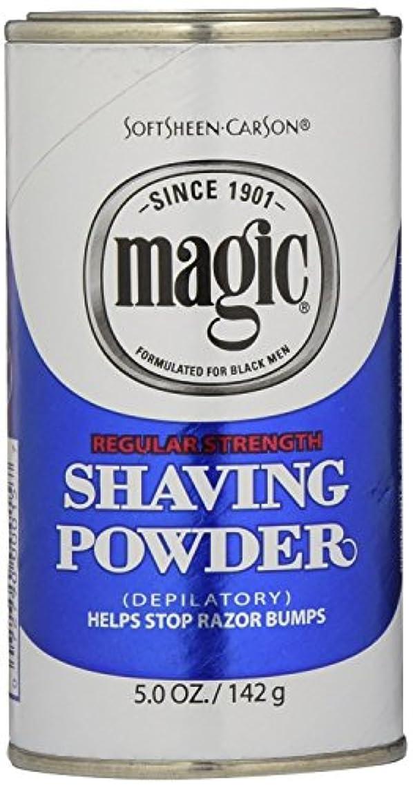 団結する散らす謙虚Magic Blue Shaving Powder 133 ml Regular Depilatory (Case of 6) (並行輸入品)