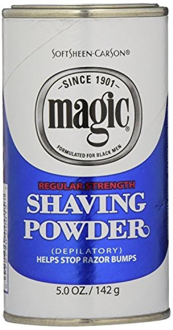 億割り当て王朝Magic Blue Shaving Powder 133 ml Regular Depilatory (Case of 6) (並行輸入品)