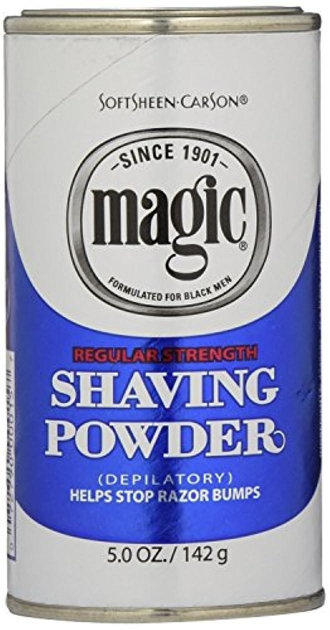健康残高メンタリティMagic Blue Shaving Powder 133 ml Regular Depilatory (Case of 6) (並行輸入品)