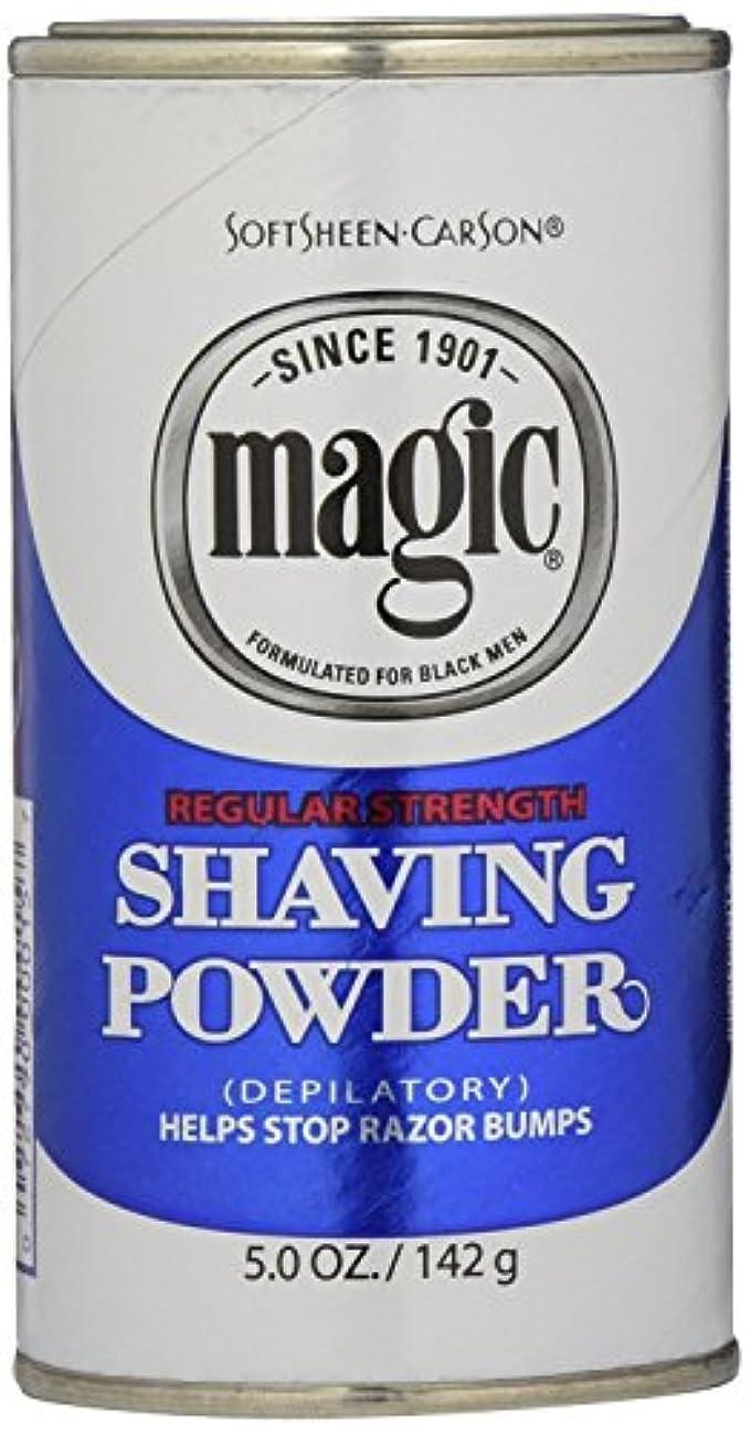 Magic Blue Shaving Powder 133 ml Regular Depilatory (Case of 6) (並行輸入品)