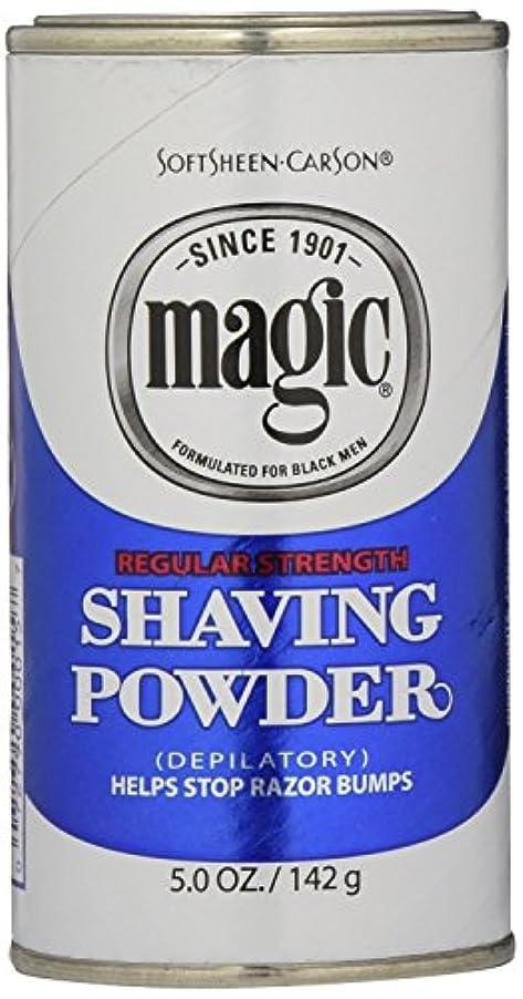 カラスパトロン特別なMagic Blue Shaving Powder 133 ml Regular Depilatory (Case of 6) (並行輸入品)