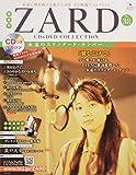 隔週刊ZARD CD&DVDコレクション(38) 2018年 7/25 号 [雑誌]