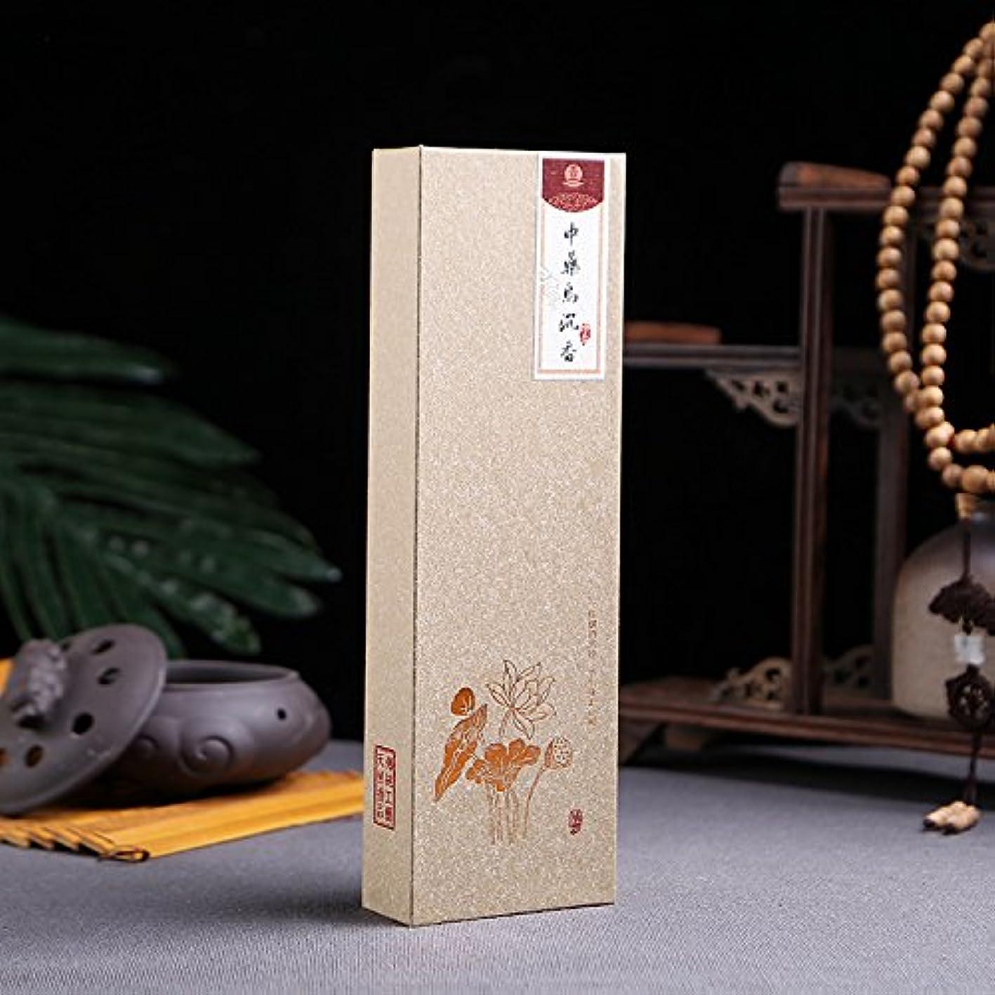 シングル正規化フォークDiatems - Rongmu Shenlanxiang香卸売100歳の山よもぎ箱入り香のギフトボックス白檀[4]