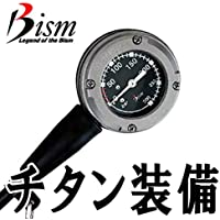 Bism 【ゲージ】Bism/ビーイズム チタニウムコンパクトゲージ GP2410[204140040200]