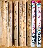 キャンディ・キャンディ コミック 全9巻完結セット (キャンディ・キャンディ  講談社コミックスなかよし ) 画像
