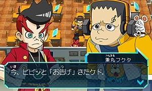 ヒーローバンク - 3DS