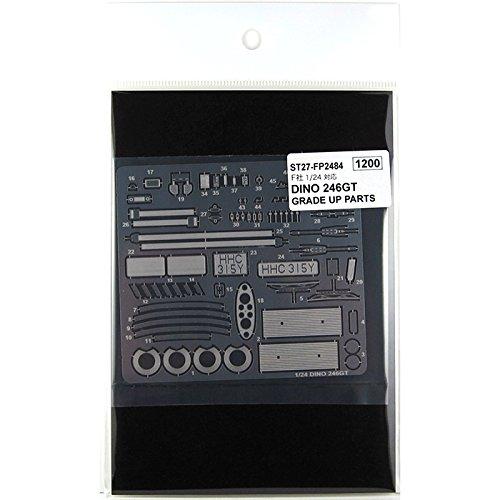 スタジオ27 【fp2484】 1/24 DINO 246GT Upgrade Parts