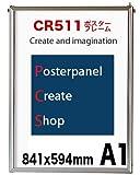 ポスターフレームCR511 A1 サイズ 841x594mm