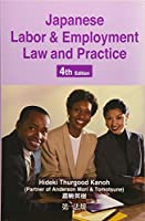 Japanese Labor & Employment Law and Prac