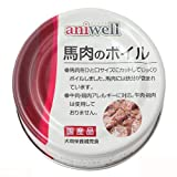 箱売り アニウェル 馬肉のボイル 85g 正規品 1箱24缶