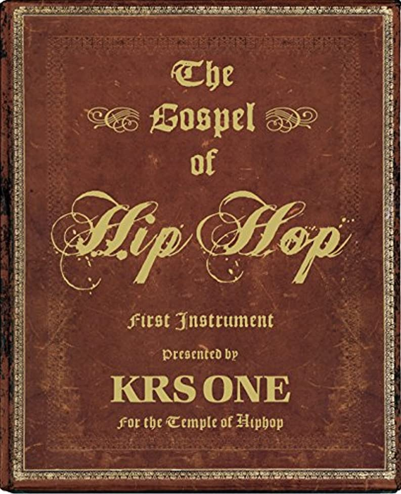 松相対性理論影響を受けやすいですThe Gospel of Hip Hop: The First Instrument (English Edition)