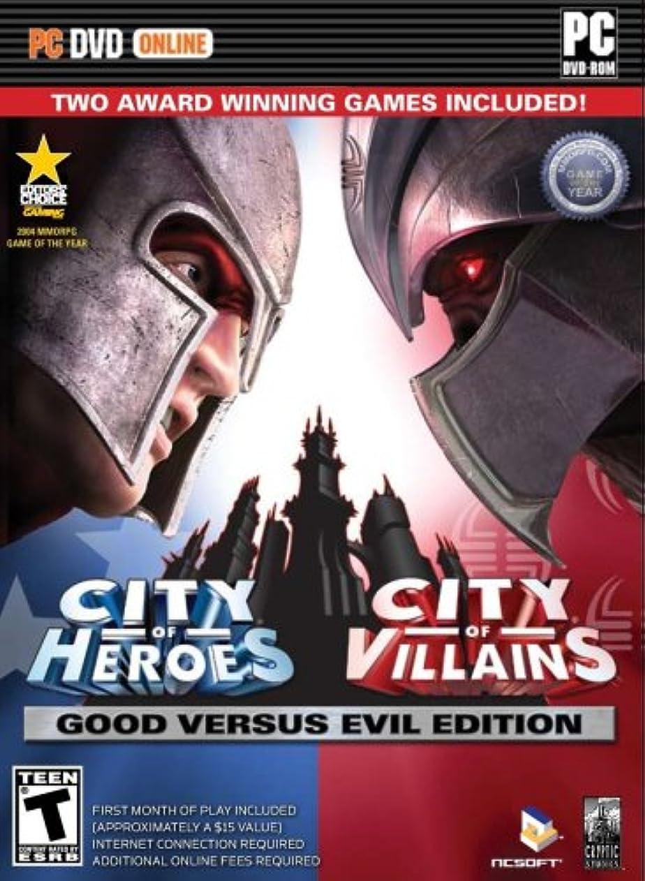 放映おめでとう期待してCity of Heroes and City of Vilians: Good vs. Evil Edition (輸入版)