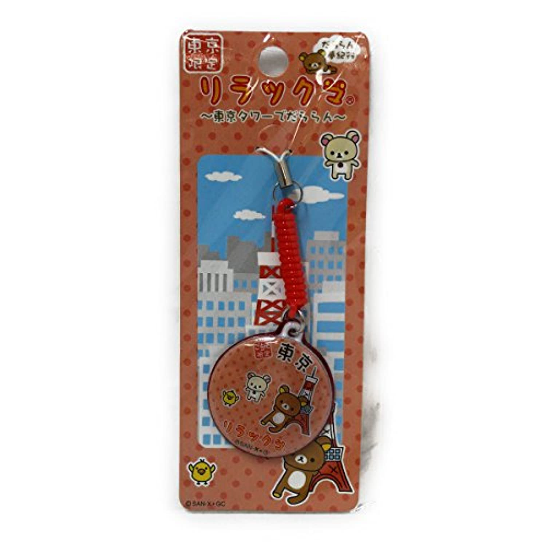 携帯クリーナーストラップ 東京限定リラックマ ~東京タワーでだららん~